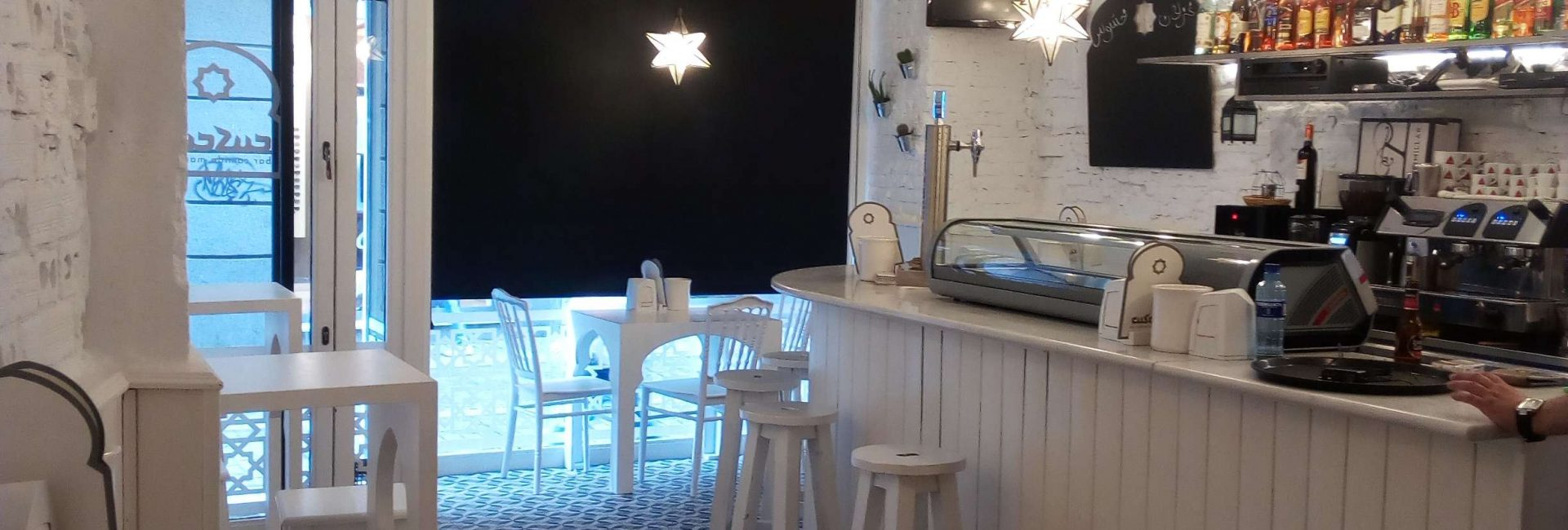Restaurante Cuscús
